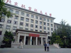 ABE lanza tres becas para maestrías en China